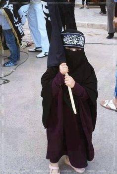 مَاشَآءَاللّهُ Muslim Beliefs, Islam For Kids, Hijab Niqab, Arab Fashion, Boss Baby, Muslim Women, Little Princess, Kids And Parenting, Cute Babies