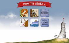 Μύθοι του Αισώπου 2 - στιγμιότυπο οθόνης Fable 2, Lion And The Mouse, Greek Language, Android Apps, Google Play, Have Fun