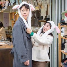 Extraordinary You - Kim Hye-yoon x Lee Jae Wook Korean Drama Best, Korean Drama Movies, Korean Dramas, Korean Male Actors, Asian Actors, Korean Couple, Korean Girl, Korean Babies, Park Bogum