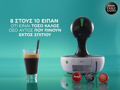 Κέρδισε μία υπέροχη μηχανή NESCAFÉ Dolce Gusto Drop!! - https://www.saveandwin.gr/diagonismoi-sw/kerdise-mia-yperoxi-mixani-nescafe-dolce-gusto-drop/