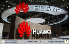 Chinese electronics giant Huawei announced a global launch of its mid-range Honor smartphone which includes dual-lens camera In China, Cell Phone Reviews, Samsung, Leica Camera, Best Phone, Iphone, News Today, Tech News, Decir No