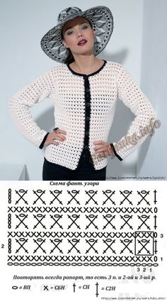 """Crochet jacket in Chanel style with the website """"Parisienne"""""""