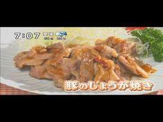 所さんの目がテン 1201回 片栗粉の科学 2013/11/03 - YouTube