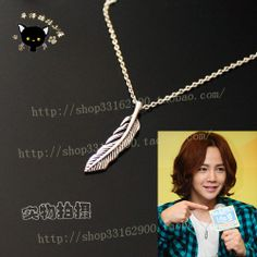 "K-POP HOT Korean idol 'Tramps Like Us'  ""You're my pet""  MOMO Jang Keun Suk  adorns new arrival Feather Necklace  accessories US $7.10"