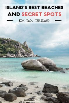 Koh Tao is small Tha
