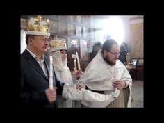 #Венчание на серебренную Свадьбу - YouTube