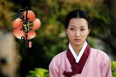 Hwang Jini (Hangul: 황진이; hanja: 黃眞伊) is a Korean drama broadcast on KBS2 in 2006. The series was based on the tumultuous life of Hwang Jini, who lived in 16th-century Joseon and became the most famous gisaeng in Korean history. Lead actress Ha Ji-won won the Grand Prize (Daesang) at the 2006 KBS Drama Awards for her performance. 기생 단심 이인혜