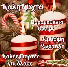 Candle Jars, Candles, Tea Lights, Tea Light Candles, Candy, Candle Sticks, Candle
