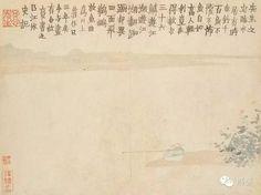 爲兿 |金农十二开山水册(上海博物馆藏)