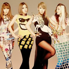 so beautiful #kpop #2ne1 #unicorn