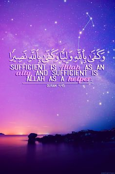 Sufficient is Allah as an ally, and Sufficient is Allah as a Helper