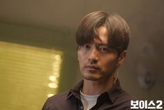 Lee Jin Wook, My Man, Kdrama, Films, Actors, Dark, Korean Actors, Korean Actresses, Movies