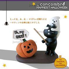 Amazon.co.jp: デコレ(decole)コンコンブル/concombre ハロウィンかぼちゃ割り: ホーム&キッチン