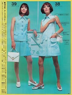 Turning Japanese - 1960s Young Woman Magazine | Voices of East Anglia