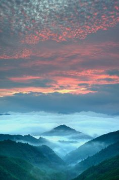 Kumano sea of ​​clouds, Mitsukoshi Pass,  Wakayama, Japan