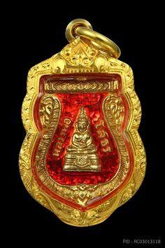 Amulets, Christmas Ornaments, Holiday Decor, Christmas Jewelry, Christmas Decorations, Christmas Decor