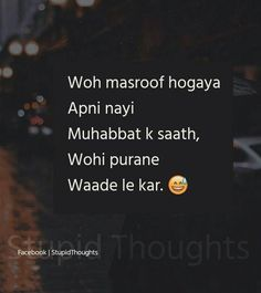 Karai kya nhi i don't know Bad Words Quotes, Shyari Quotes, Hurt Quotes, Mood Quotes, Grunge Quotes, Badass Quotes, Awesome Quotes, Attitude Quotes, Positive Quotes