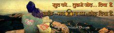 2017 Best Whatsapp Hindi Status (Love+Attitude)