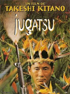 Masaki, a baseball player and gas-station attendant, gets into trouble with the local Yakuza and goes to Okinawa to get a gun to defend himself. Gas Station Attendant, Takeshi Kitano, Boiling Point, Hd Streaming, Movies And Tv Shows, Movie Tv, Movie Posters, Films, America