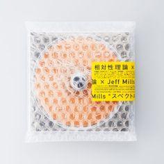 spread-metal-cd-case_minimalist-packaging-roundup_dezeen-2364-sq