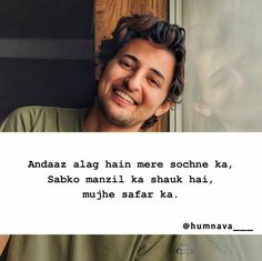 Hp Quotes, Hindi Quotes On Life, Mixed Feelings Quotes, Life Lesson Quotes, Good Life Quotes, Attitude Quotes, Mood Quotes, Poetry Quotes, Bitterness Quotes