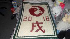 Free baby blanket pattern
