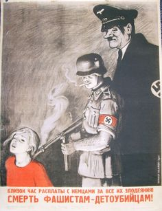 Viktor Ivanov, Death to fascists - child murderes! Ww2 Posters, Political Posters, Propaganda Art, Ligne Claire, Sale Poster, Comic Book Covers, Military Art, World War Two, Caricature