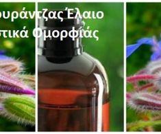 Λάδι ελίχρυσος. Ισχυρό αναπλαστικό αντιρυτιδικό. | Μυστικά ομορφιάς | mystikaomorfias.gr Diy And Crafts, Water Bottle, Hair Beauty, Healing, Soap, Herbs, Personal Care, Self Care, Personal Hygiene