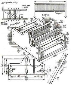 Станок для ручного ткачества