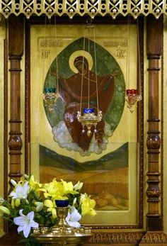 """""""Hail, full of grace, the Lord is with you! Grant me and us, unworthy, the dew of Thy grace and reveal thy tender mercies.""""  (Akathist excerpt to Our Lady of the Sporitelnitsa Bread in Optina Monastery)[Liturgical Prayer]"""