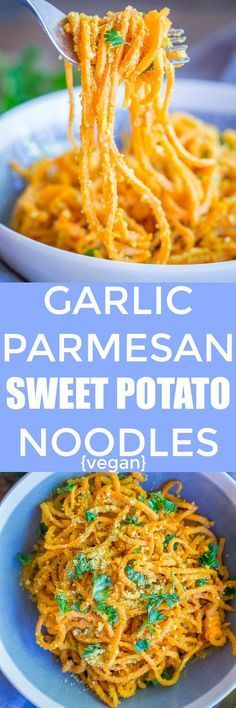 These Garlic Parmesan Sweet Potato Noodles are a flavorful and delicious side dish! They're perfect for your holiday table or your weeknight dinner table! #Vegan #Glutenfree #Side #Healthy #HolidaySide