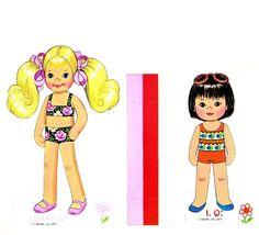 HONEY HILL BUNCH <><>  Paper Dolls I.Q., DARLIN, SWEETLEE, LI'L KID, SOLO, SPUNKY, BATTIE <><> MATTEL 1977 <><>  5  of 14