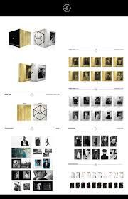 "Start selling those spare organs now, there are 20 different versions of Exo's ""EXODUS""!"