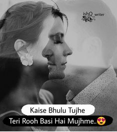 Tough Girl Quotes, Sweet Relationship Quotes, Cute Love Lines, Qoutes, Funny Quotes, Sufi, Love Life, Writer, Feelings