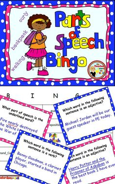 Kids love Bingo!  So, what better way is there to review our 8 parts of speech?