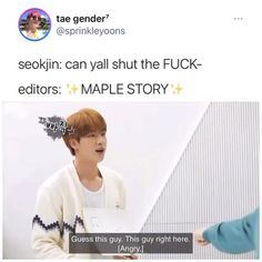 Bts Memes Hilarious, Funny Short Videos, Bts Beautiful, Bts Playlist, Kpop, Bts Korea, Album Bts, Bts Video, Bts Pictures