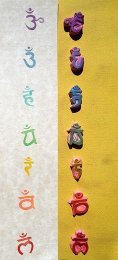 chakra stamp set by sugarskull7, via Flickr
