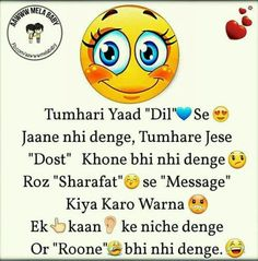 For u my Bud Funny Attitude Quotes, True Feelings Quotes, Reality Quotes, Funny Quotes, Best Friend Quotes Funny, Besties Quotes, Friendship Quotes In Hindi, Funny Friendship, Friends Forever