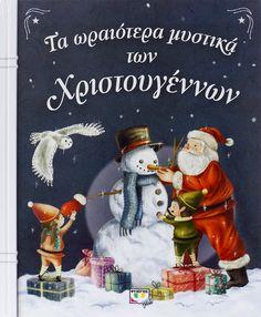 Christmas Time, Xmas, Christmas Ornaments, Christmas Ideas, Album Jeunesse, Preschool Education, Retro Illustration, Vintage Posters, Holiday Decor