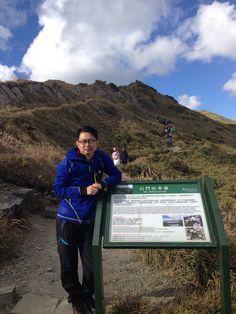 Hiking trail of Taiwan's 石门山