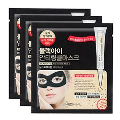 Black EYE Antiwrinkle Mask 1box 10ml 3pcs ** To view further for this item, visit the image link. (Note:Amazon affiliate link) #FacialMask