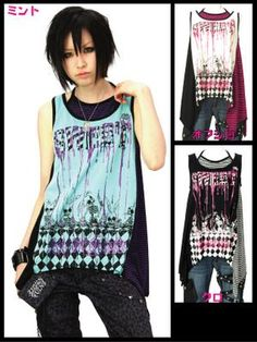 I found 'Algonquins Visual Kei Long Tank-Top' on Wish, check it out!