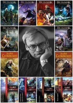 Анджей Сапковский - Сборник произведений - 51 книга (1986-2016) FB2