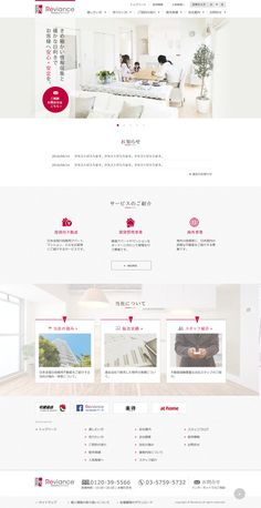 itoh_desu& proposal - Tokyo real estate company of the top design Page Design, Book Design, Layout Design, Website Layout Template, Simple Site, Site Vitrine, Baby Boy Accessories, Wordpress, Web Design Trends
