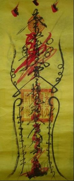 Talisman of Cutting Off Ghosts.  A Máoshān lineage talisman, in black and vermilion ink, written in cloudscript. Stamped with a bagua and the maker's personal seal. Paste it near a door to keep ghosts out.