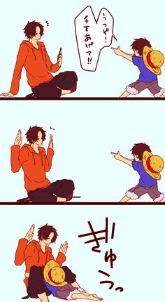 D. Brothers - so cute!~ luffy and ace <3