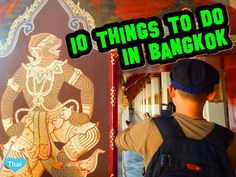 Here are 10 things to do in Bangkok (Love Thai Maak Edition). When you visit Thailand, please make the most out of it. There are so many interesting stuff to do in Bangkok which we recommend you to do and see before get out of this city of angels. Let's go! Read more  http://lovethaimaak.com/thai-foods/10-things-to-do-in-bangkok-thailand-love-thai-maak-edition/