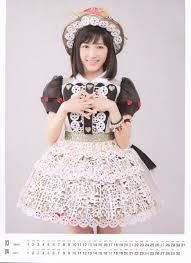 Image result for fotos  Watanabe Mayu 2016