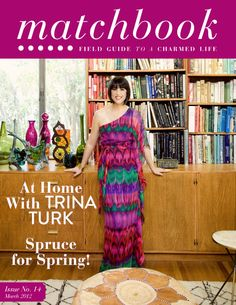 Matchbook magazine march/2012 #lifestyle #fashion #decor #art #monthly #free