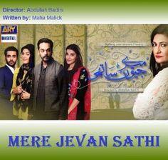 Mere Jevan Sathi Episode 1 | Online Dramas Festival
